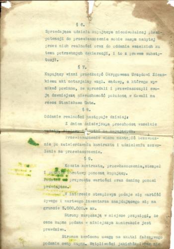 1922r  dobiasz   akt kupna gospodarstwa  5
